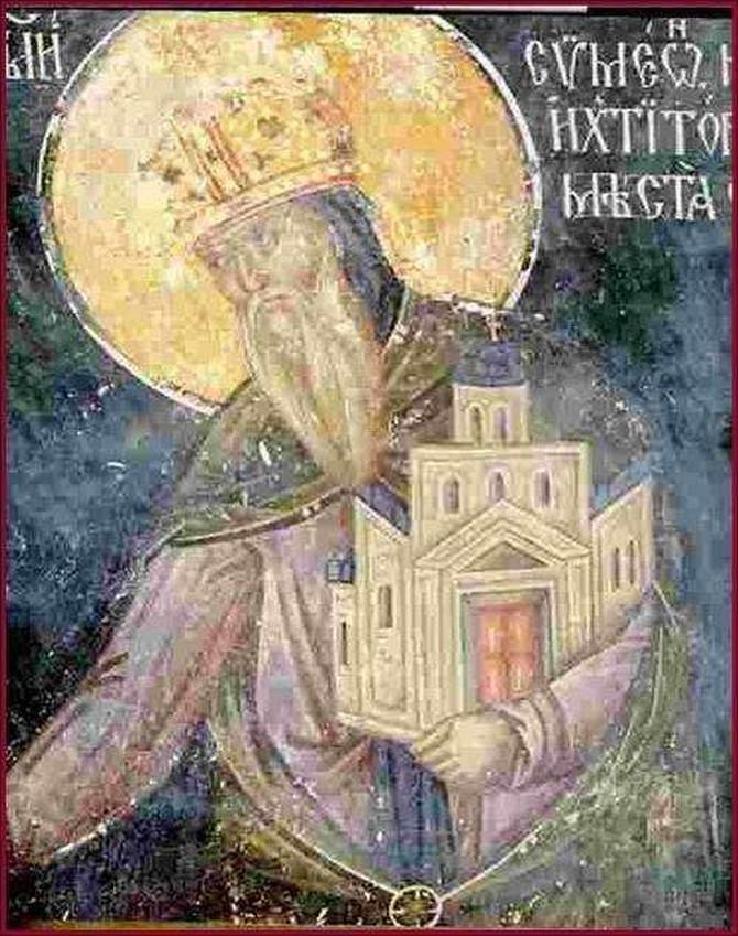 Freska iz Bogorodičine crkve u Studenici