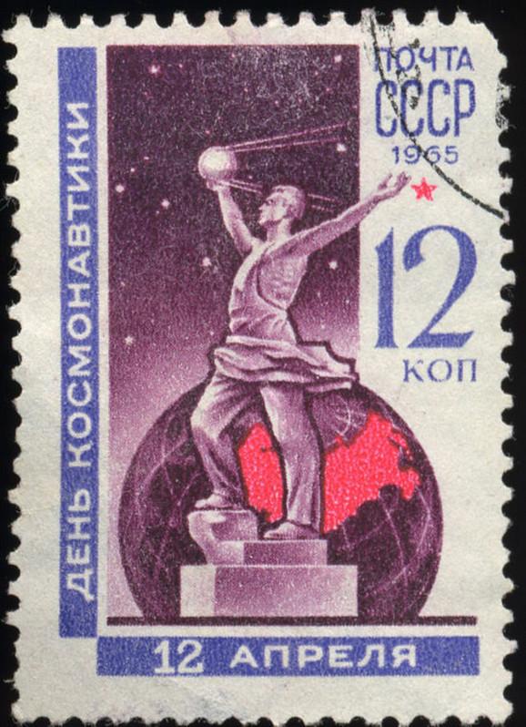 Svemirska opsesija  u SSSR-u