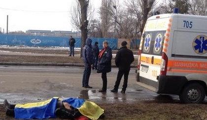 Zabici na pokojowym marszu! Zamach na Ukrainie
