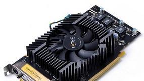 Energooszczędny GeForce 9600 GT