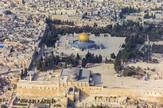 Brdo hrama u Jerusalimu