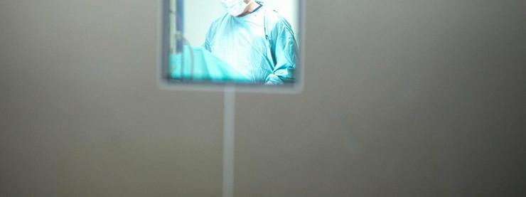 operaciona sala operacija