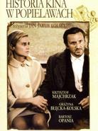 Historia kina w Popielawach