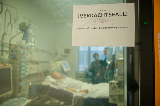 Bolnica u Nemačkoj