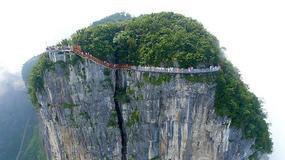 Przerażający szlak na klifie w Chinach