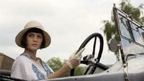 """""""Powrót do Brideshead"""" - od piątku w naszych kinach"""
