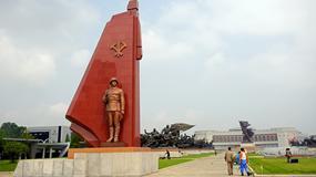 Departament Stanu ogłosił zakaz podróżowania do Korei Północnej