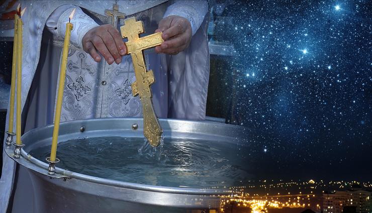 bogojavljenje kombo foto Shutterstock