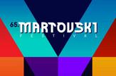 Martovski-Poster-2018