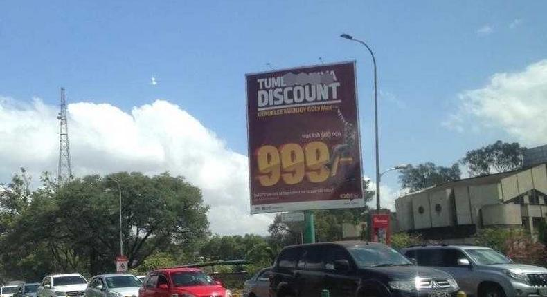 A picture of the 'k*dinya advert' that went  viral (Courtesy)
