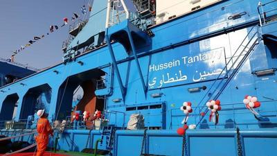 Egypt's Suez Canal receives a new giant dredger