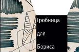Danilo Kis Grobnica za Borisa Davidovica rusko izdanje