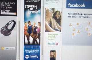 Masz kredyt? Bank cię sprawdzi na Facebooku