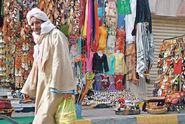 """Loš život u ovoj zemlji traje predugo. Od duha promena i nade u bolje sutra koje je donelo """"arapsko proleće"""" malo toga je ostalo"""