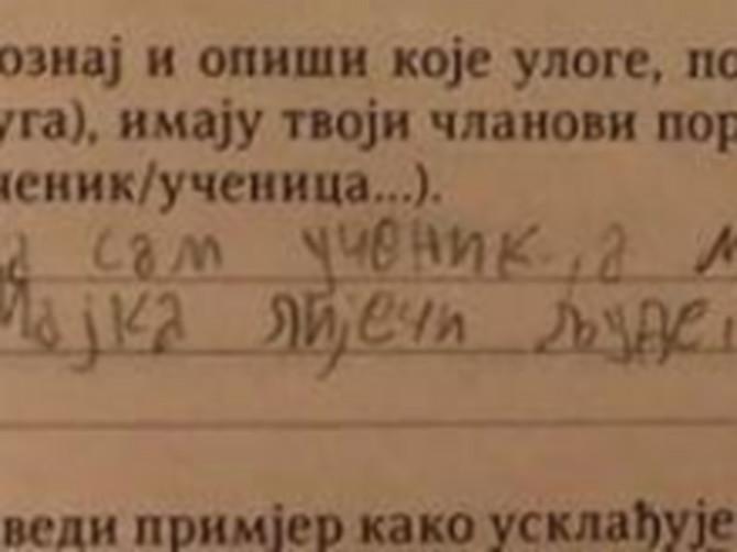 """""""Majka leči ljude, a tata..."""": Dete je opisalo svoju PORODIČNU SITUACIJU i ceo Fejsbuk UMIRE OD SMEHA"""