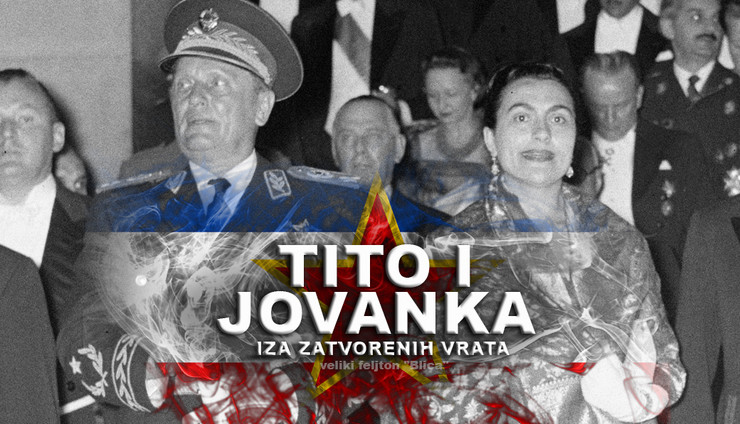 Tito i Jovanka, za zatvorenih vrata