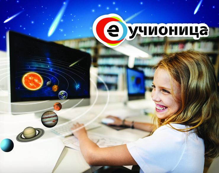 Eucionica-Slika za PR tekst