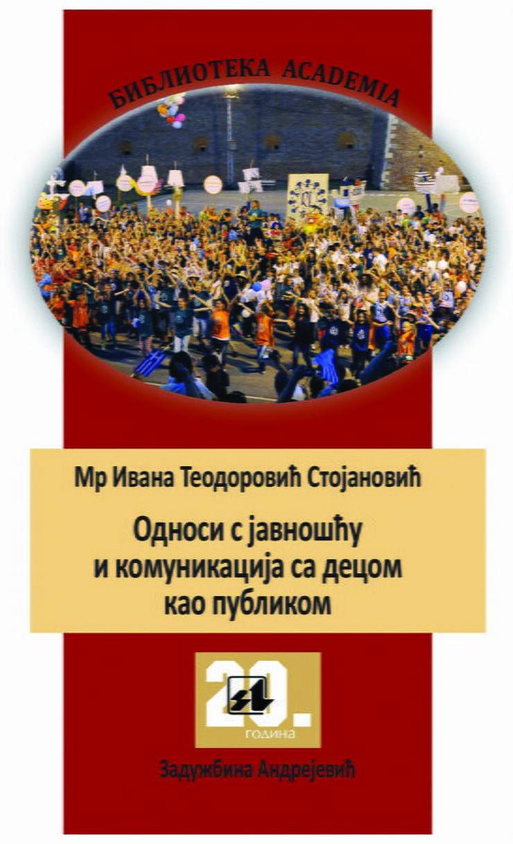 510461_monografije-ivana-teodorovic