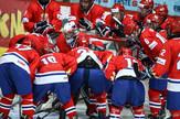 Hokejaška reprezentacija Srbije do 20 godina