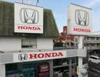 Brexit: Honda zamyka fabrykę w Swindon