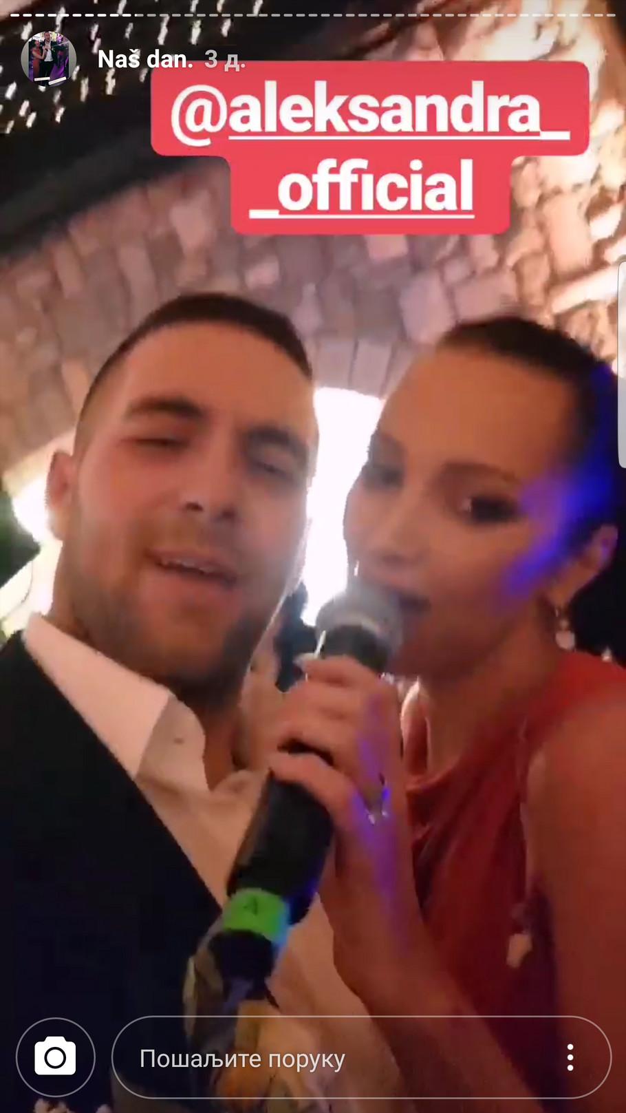 Sa svadbe Aleksandra Njegovana