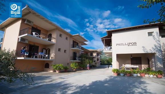 PHILLIPOS STUDIOS