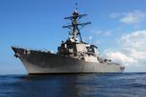 Americki razarac USS Porter (DDG-78)