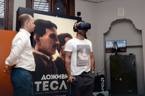 "Virtuelna izložba ""Doživi Teslu"""