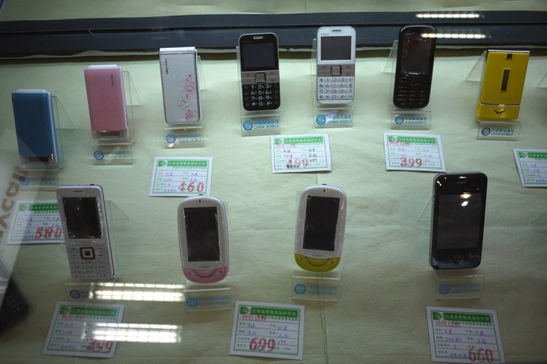 Mobile phone stores(isidorsfugue)