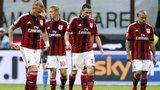 AC Milan sprzedany Azjatom!