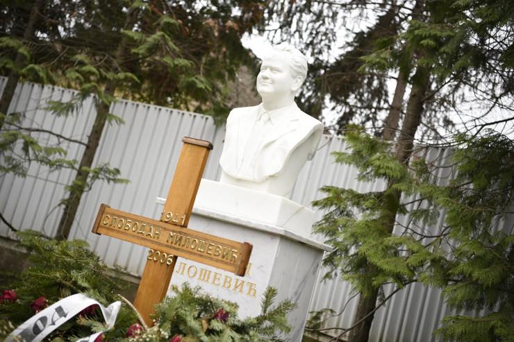 Slobodan Milošević Požarevac grob Vulin