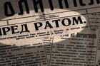 Nikolu Pašića je telegram o objavi rata Srbiji od Austrougarske zatekao u kafani, a njegove reči tada pokazaće se kao PROROČKE