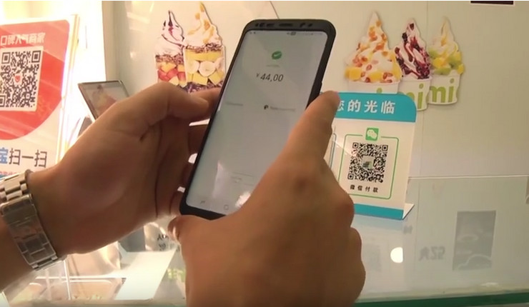 Kina plaćanje mobilnim