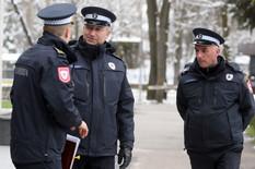 policija mup republike srpske uniforme