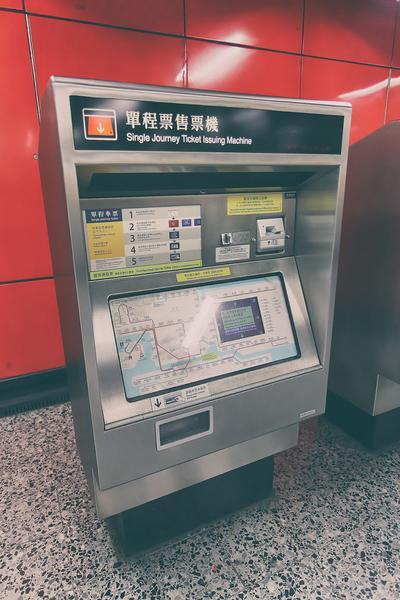 Hong Kong, automat biletowy