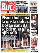 Naslovna za 19.12.