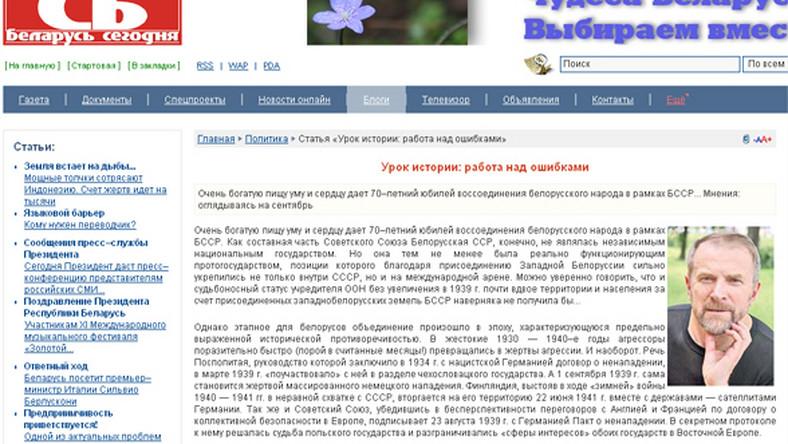 Białoruska gazeta krytykuje polski Sejm