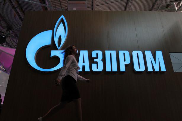 Od początku tego tygodnia do Polski płynie ze Wschodu znacznie mniej gazu, niż wynika z podpisanego przez PGNiG i Gazprom kontraktu jamalskiego.