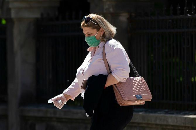 Zaštitna maska Beograd