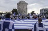 Grčka, protest, Solun