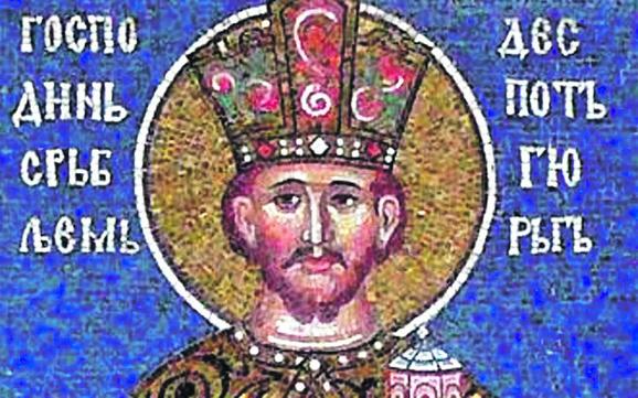 Despot Đurađ Branković