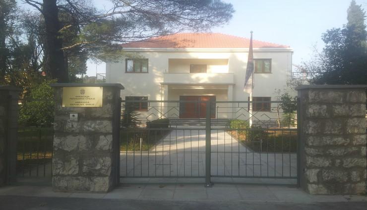 Ambasada Srbije u Crnoj Gori