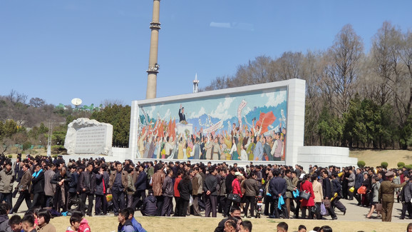 Iva i Branko u Severnoj Koreji