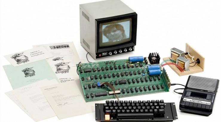 Epl 1 kompjuter