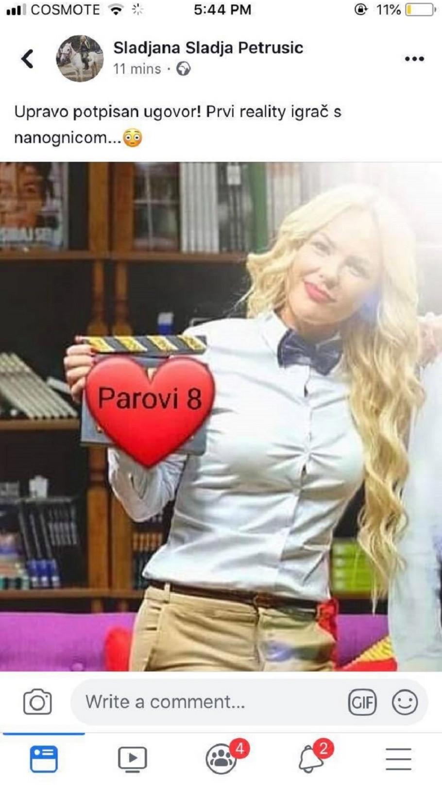 Slađana Petrušić