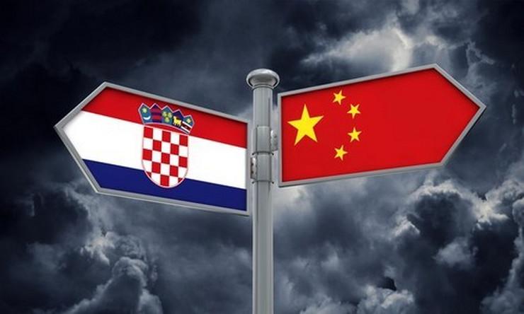 Kina Hrvatska zastava