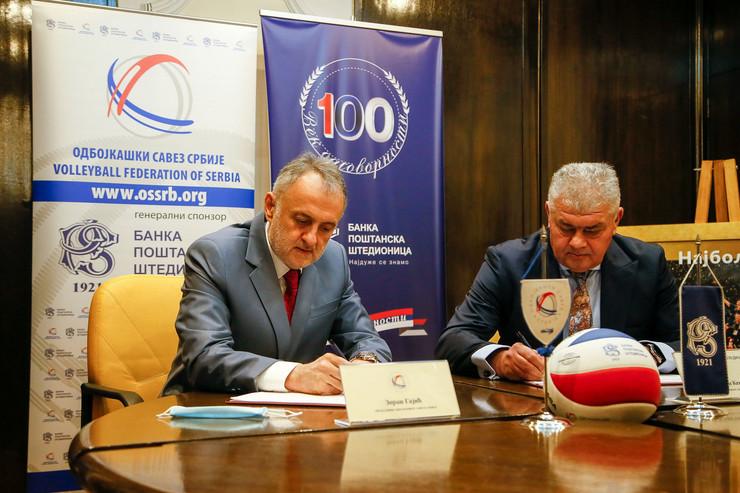 Odbojkaški savez Srbije