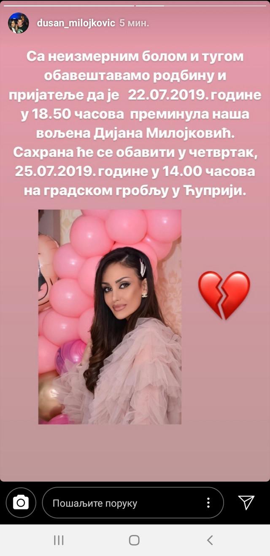 Dijana Milojkovic sahrana