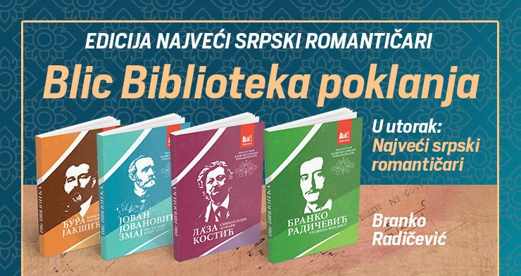 Knjiga o životu i delu Branka Radičevića