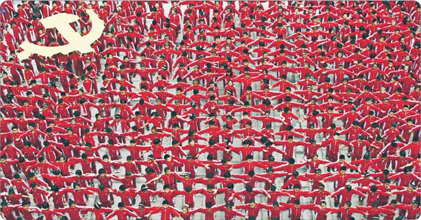 KPCh to największa partia świata: dziś liczy ponad 80 mln członków. Kieruje nią 9-osobowe politbiuro, którego skład ulegnie wymianie w przyszłym roku Fot. Reuters/Forum